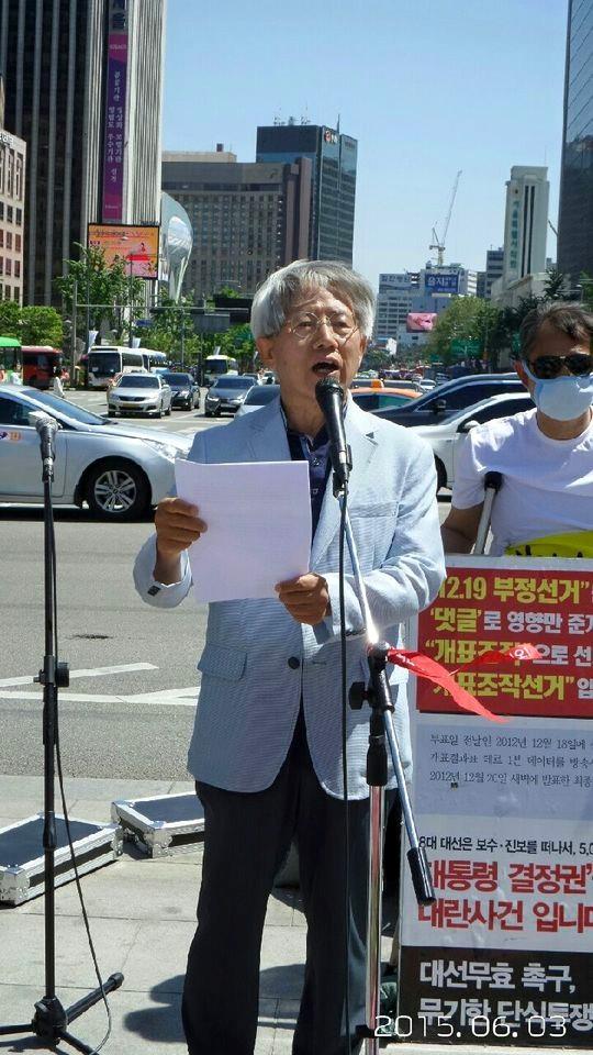 선거무효재판촉구 및 춘몽단식중단 사진1.jpg